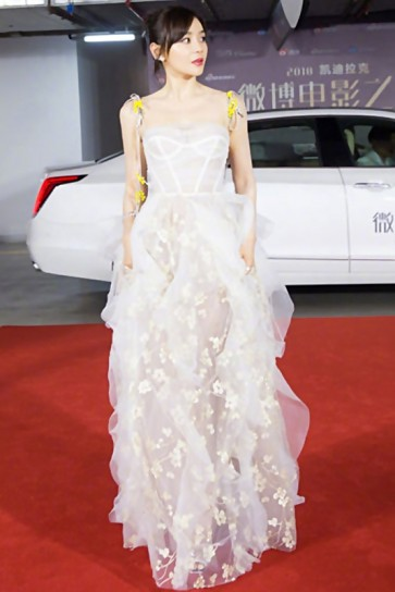 White Applique See Through Strapless Tulle Prom Evening Dress