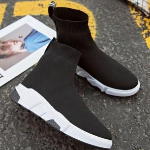Wide Fit Sock Knit Sneakers