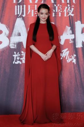 Robe de soirée rouge Shu Qi 2015 Soirée de bienfaisance Bazaar Star