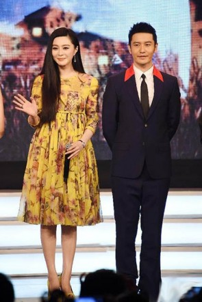 Fan Bingbing Inspired Print Knee Length Dress